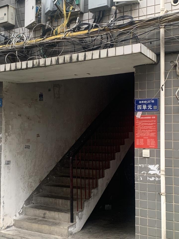 长沙县湘龙街道办事处开元西路以北湘绣城C7栋607室房屋